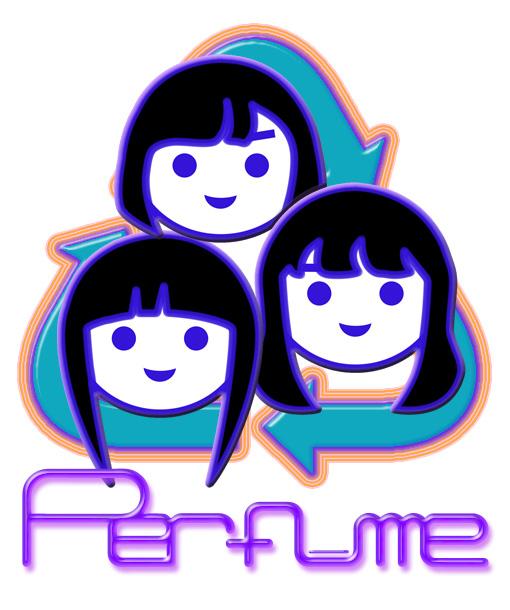Perfume イラスト プレモPerfumeリサイクル