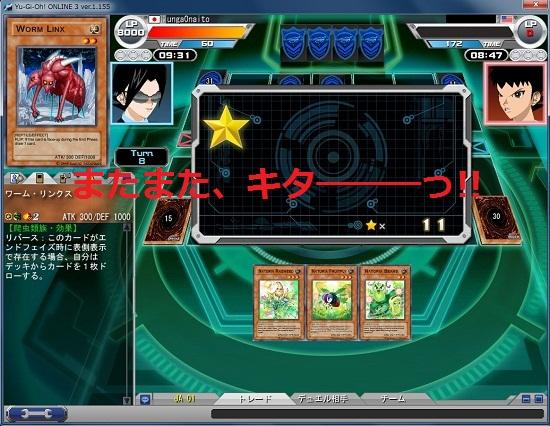 09.18 ガンス11連