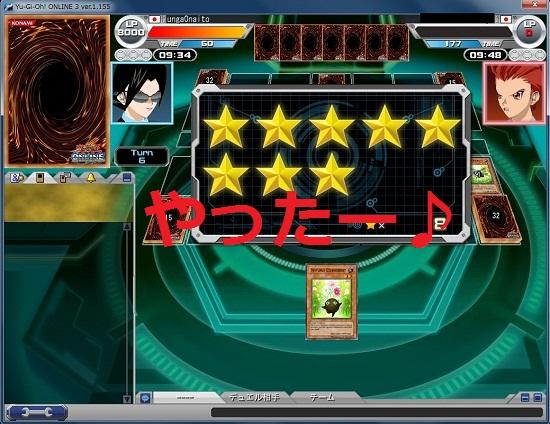 12.10 ガンス8連