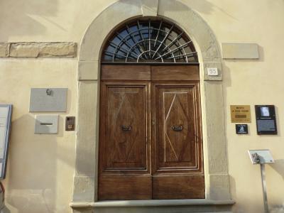 ヴァザーリの家