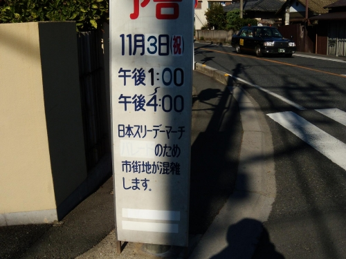 14102508-1.jpg