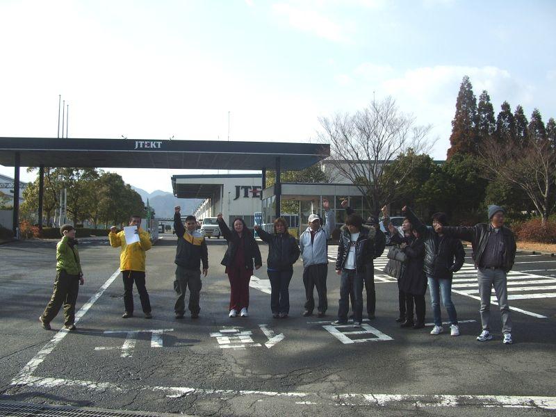 ジェイテクト前で抗議活動をする組合員達