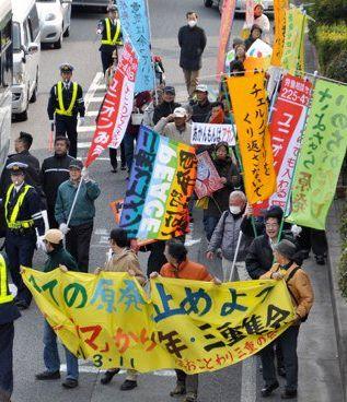 津市で脱原発デモ 2012年3月