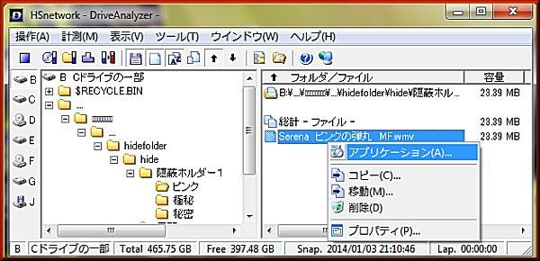 08_1のファイル表示