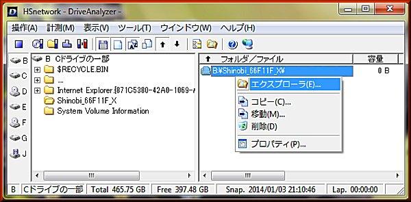 15_3のファイル表示