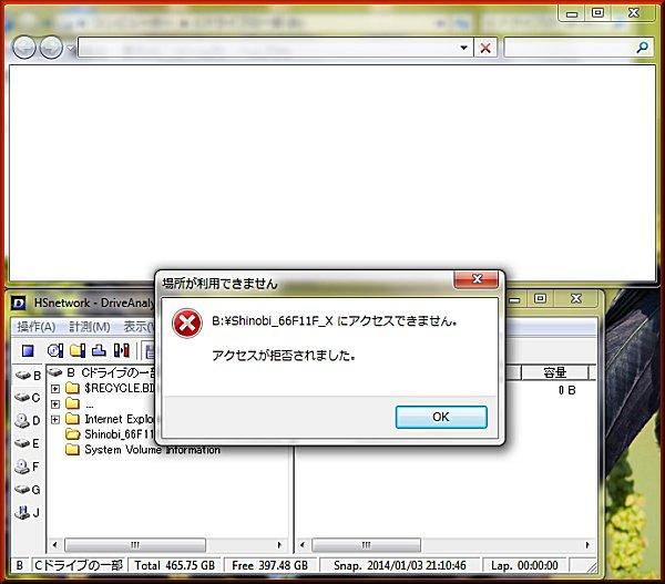 16_アクセス拒否