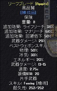 Boss_Leaf.jpg
