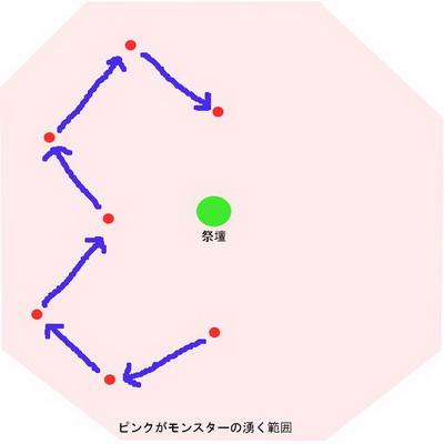 move3.jpg
