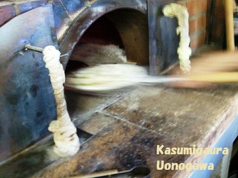 kamayaki