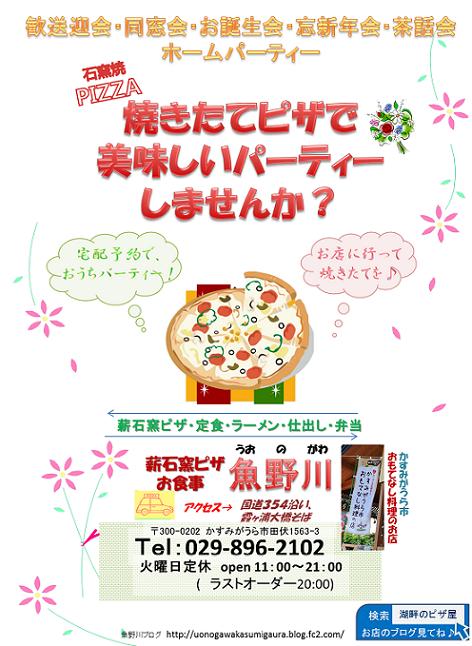 pizzaderi