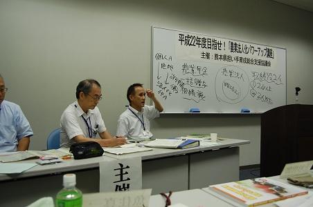 前田さん (2)