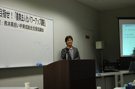 前田さん (1)