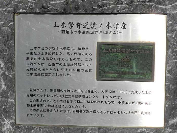 DSCN8351.jpg