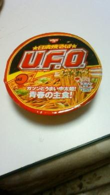 なんか、面白い事ないッスか?-ufo1