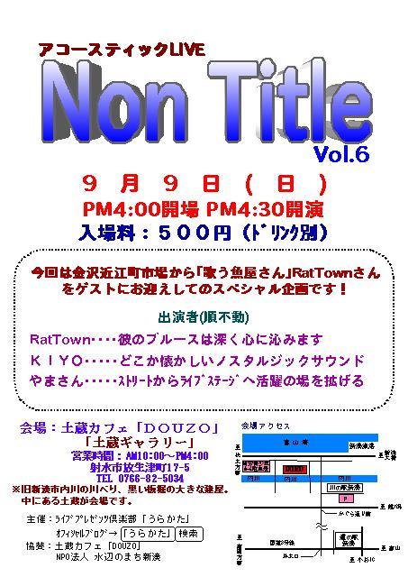 NonTitle6.jpg