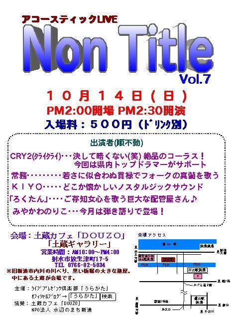 NonTitle7.jpg