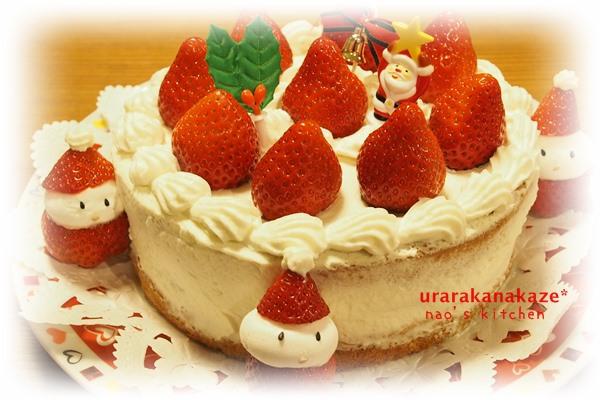 手作りのクリスマスケーキ