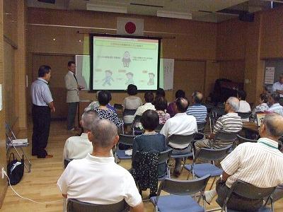9月4日東若久公民館講演 006