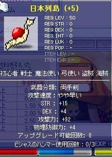 Maple100813_150347.jpg