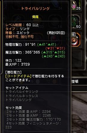 d77.jpg