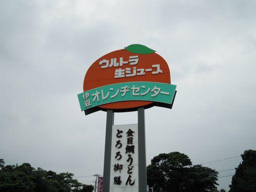 2011.7 伊豆 083