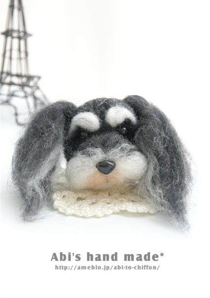羊毛うるる