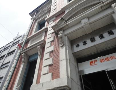 中京郵便局西側入口