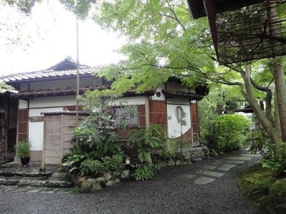 かま風呂の庵