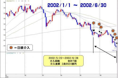 2002-01_convert_20100808212217.jpg