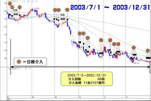 2003-07_convert_20100808212320.jpg