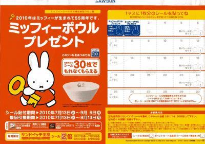 img004_convert_20100717152058.jpg