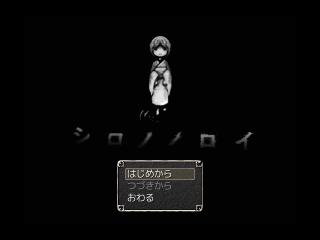 スクリーンショット (15)