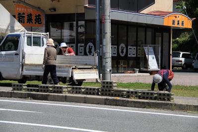 2010-05-29_EOS 7D_1452、「花いっぱい運動、神石高原商工会油木支部女性部」、2010.5.29.、油木、1