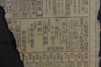 2010-06-02_EOS 7D_1744、「古民家の板戸」、襖絵の下張、13