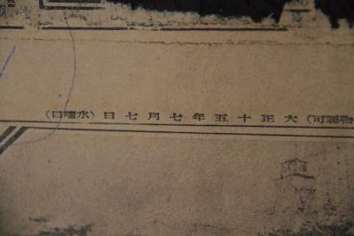 2010-06-02_EOS 7D_1743、「古民家の板戸」、襖絵の下張、12