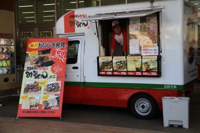 2010-06-03_EOS 7D_1831、大阪名物・いか焼き「みなせん」移動販売車、1