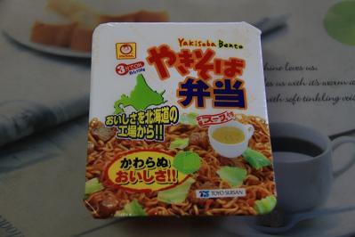 2010-06-12_EOS 7D_2116、マルちゃん・東洋水産「やきそば弁当」、北海道製