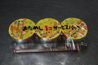 2010-06-15_EOS 7D_2127、おやつカンパニー「ブタメン」、2