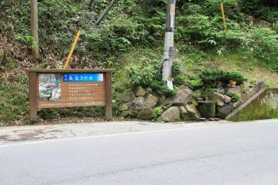2010-06-30_EOS 7D_2548、2010.6.30.三和・木津和、「長生きの水」、2