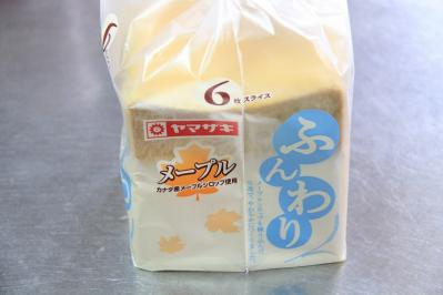 2010-07-02_EOS 7D_2688、ヤマザキ製パン「ふんわり食パン、メープル」、1