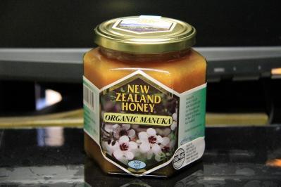 2010-07-02_EOS 7D_2704、「マヌカ・ハニー=マヌカの蜂蜜」、ニュージーランド産、100%純粋・オーガニック、ハニーマザー・神戸市東灘区御影中町、1