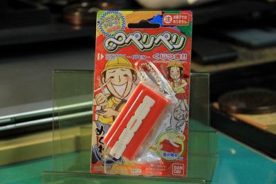 2010_07_07EOS 7D3398、バンダイ「∞ペリペリ」、おもちゃ、1