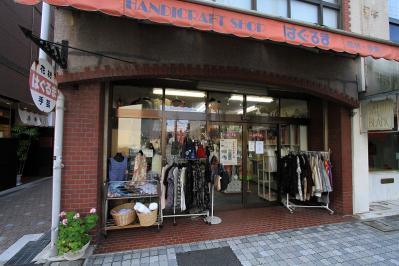 2010_07_20EOS 7D3684、2010.7.20.「ハグルマ手芸店」、福山市宮通り、1