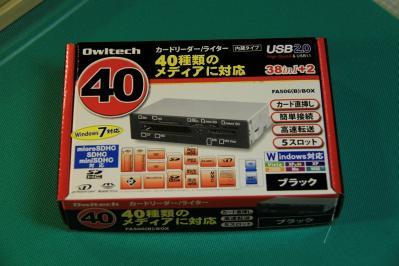 2010-07-23_EOS 7D_2963、2010.7.23.、オウルテック「カードリーダーライター」、1