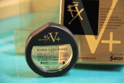 2010-07-27_EOS 7D_3181、参天製薬「サンテFX、V+(ビタミンプラス)」・第2類医薬品、3