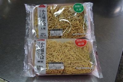 2010_07_29EOS 7D4150、イオン、トップバリュー「かた焼きそば」太麺&細麺、1