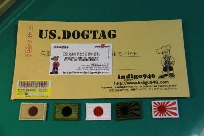 2010-07-31_EOS 7D_3570、インディゴ946・北海道釧路市、「刺繍ワッペン」、2
