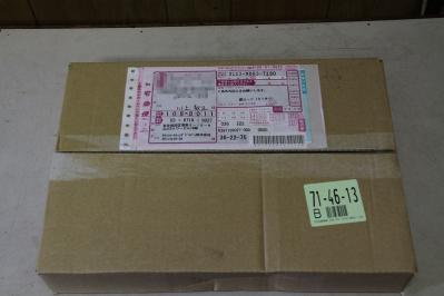 2010_07_24EOS 7D3794モザイク、キャノン・フォトサークル誌「モーメント・8月号」、気まぐれチョイス「気になる賞」受賞、賞品、1