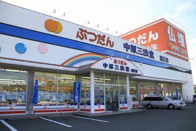 2010_08_10EOS 7D5169、2010.8.10中原三法堂・福山蔵王店、1