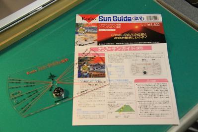 2010-08-30_EOS 7D_4460、2010.8.、ケンコー「サンガイド・RV」、3